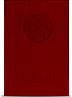 Заказать дипломную в  Кемерово